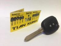 Duplikat kunci mobil Toyota Sienta